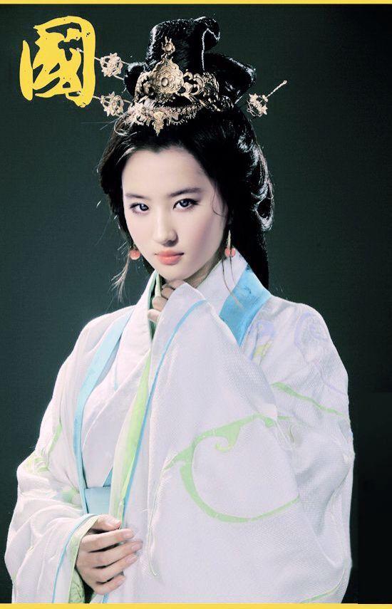 Liu yifei dating a girl