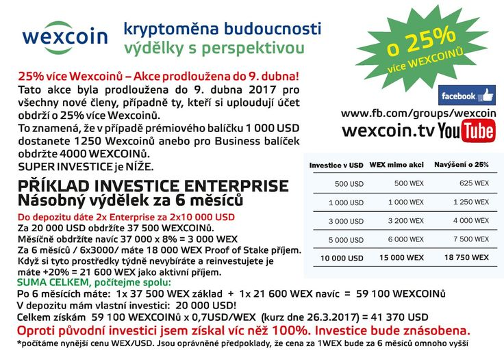 (1) WexCoin (@wexcoin) | Twitter