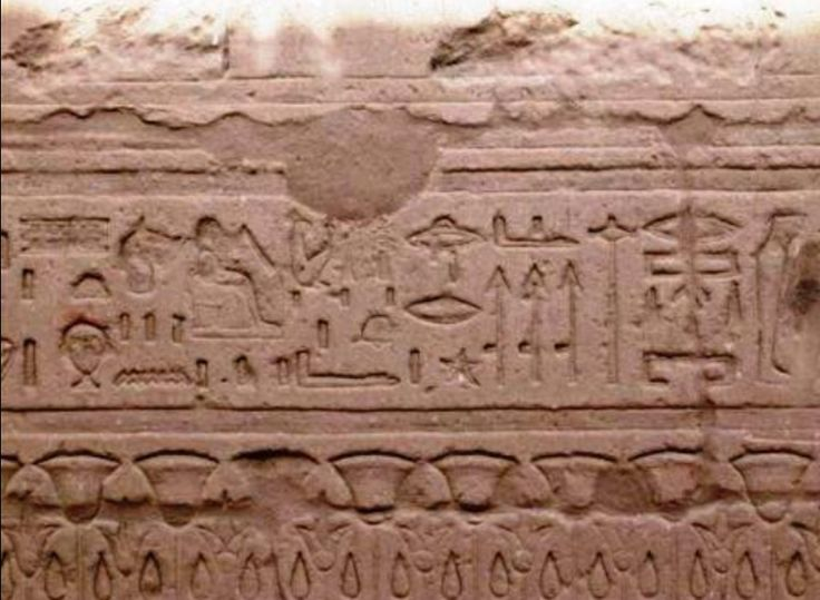 """The Sumerians myths speak of """"Others"""" who traveled through space in 'boats' or 'craft of fire', descending from the stars and returning to the stars."""