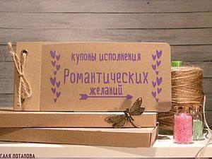 Магазин fabric&paper на маркете 7 и 8 февраля - Ярмарка Мастеров - ручная работа, handmade