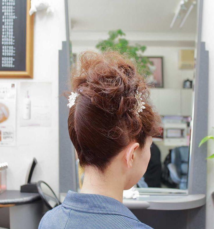 chignon banane bouclee | Hair updos, Hair styles
