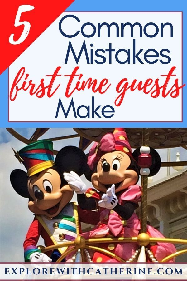 5 Common Walt Disney World Mistakes First Time Guests Make In 2020 Walt Disney World Vacations Disney World Games Disney World Tips And Tricks