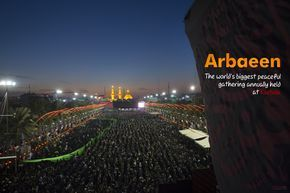 Arbaeen is the 40th day following the day of Ashura and in the year of 2017, Arbaeenwill fall on the Thursday in November 9th in Iraq. #karbala #arbaeen #shia #iraq #hussain #husayn