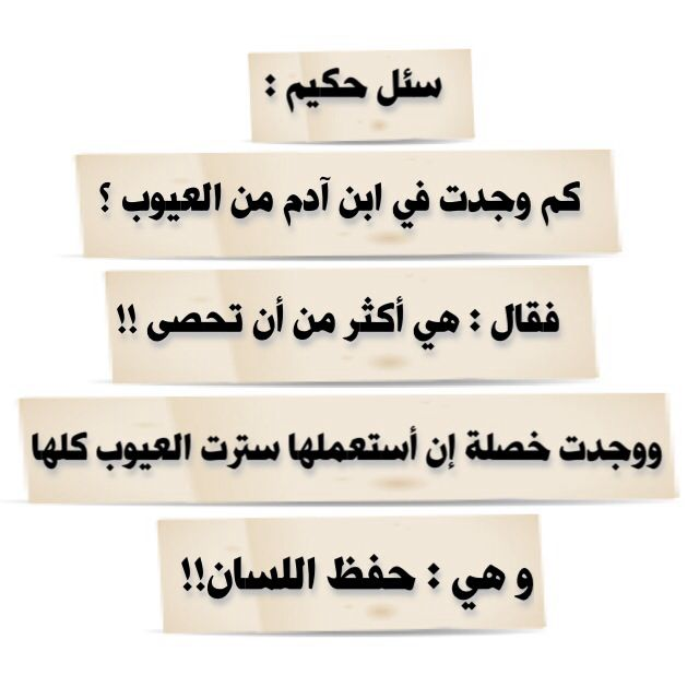 Pin By أدعية وأذكار On بالعربي Words Quotes Holy Quran
