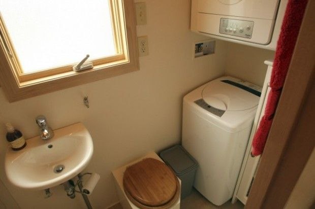 1000 Images About Small Laundry Spaces On Pinterest