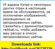 Robin Hood (English Picture Readers) (9780195811414) D.H. Howe, Rosemary Border, Felicity Hopkins , ISBN-10: 0195811410  , ISBN-13: 978-0195811414 ,  , tutorials , pdf , ebook , torrent , downloads , rapidshare , filesonic , hotfile , megaupload , fileserve