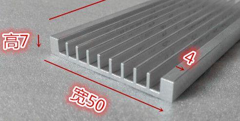 50*7*200MM Aluminum radiator Width 50mm, high 7mm, length 200mm Heatsink Radiator Cooling for IC LED Module PCB