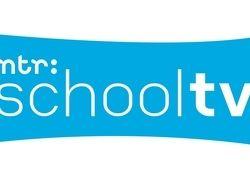 Website met programma's voor het primair en voortgezet onderwijs.