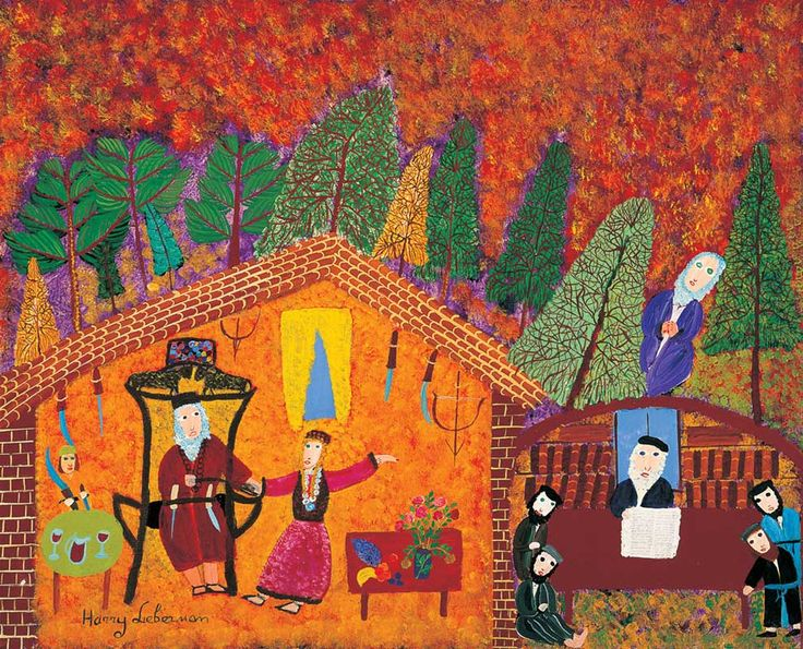 Harry Lieberman (1880–1983) Great Neck, New York c. 1974 Acrylic on canvas 24 x 30 in. American Folk Art Museum, gift of a friend of the museum, 1988.15.1