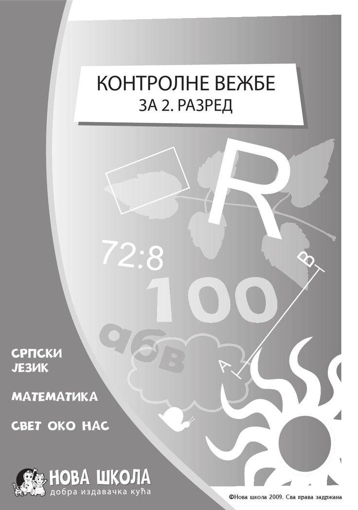 6 kontrolne vec5bebe 2 srpski jezik matematika svet oko nas