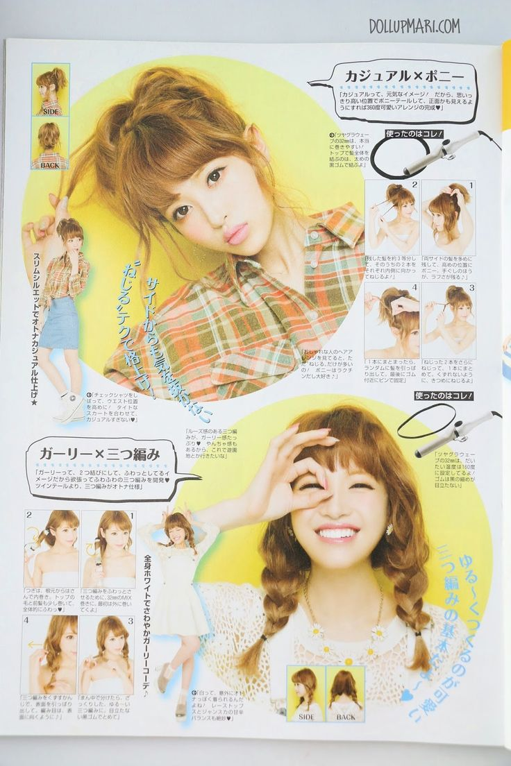 Popteen may 2014 Kumicky hair tutorial