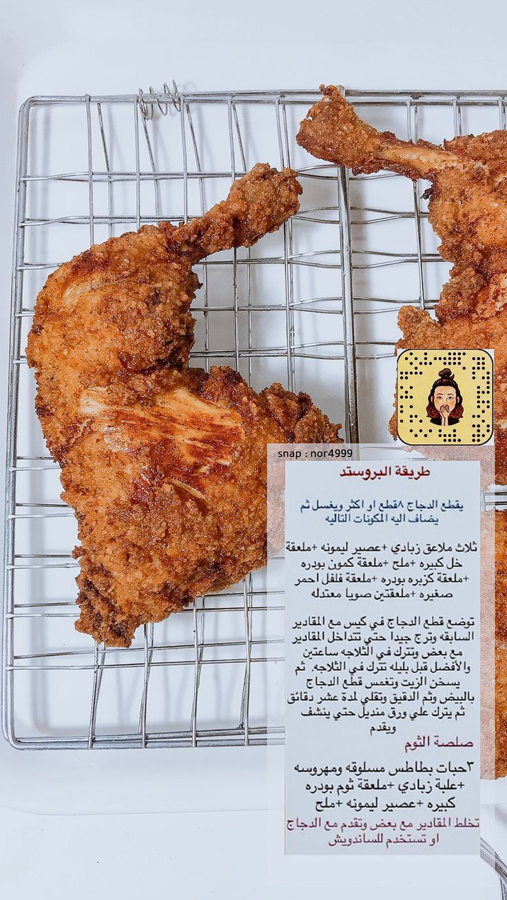 Pin By Amira Hamed On وصفات عالمية Food Receipes Cookout Food Diy Food Recipes