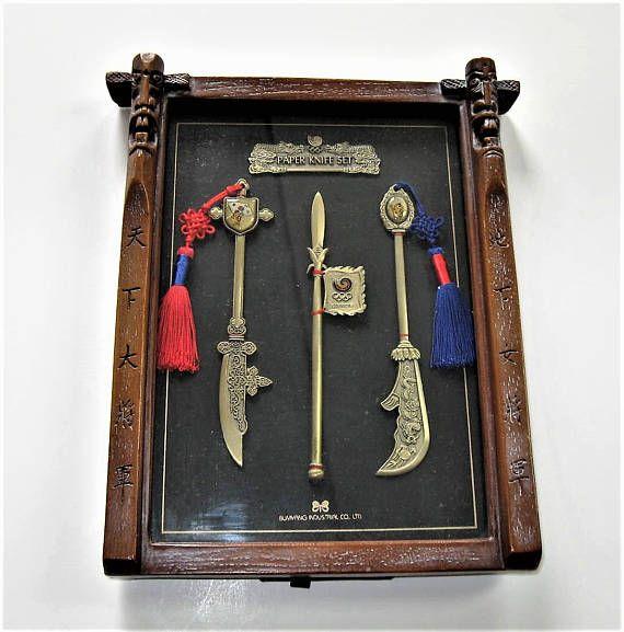 Vintage framed Paper Knife Set BumYang Industrial Co. LTD