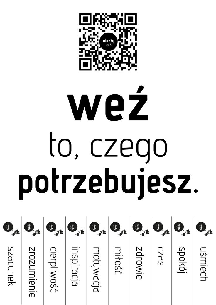 weź to, czego potrzebujesz | take what you need