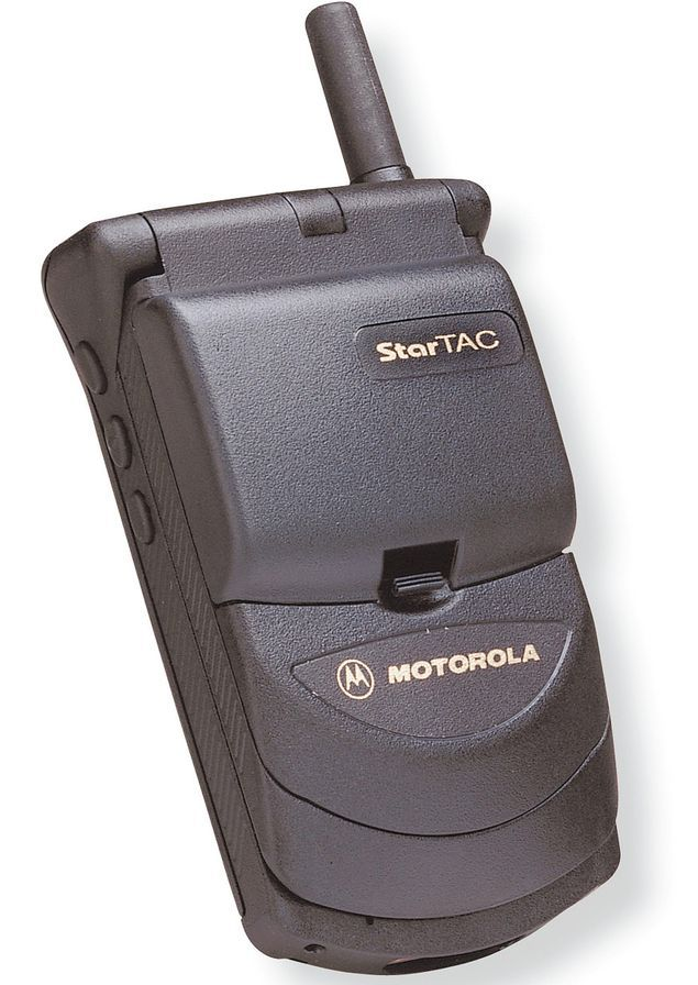 Motorola StarTAC - was my very first cell phone.
