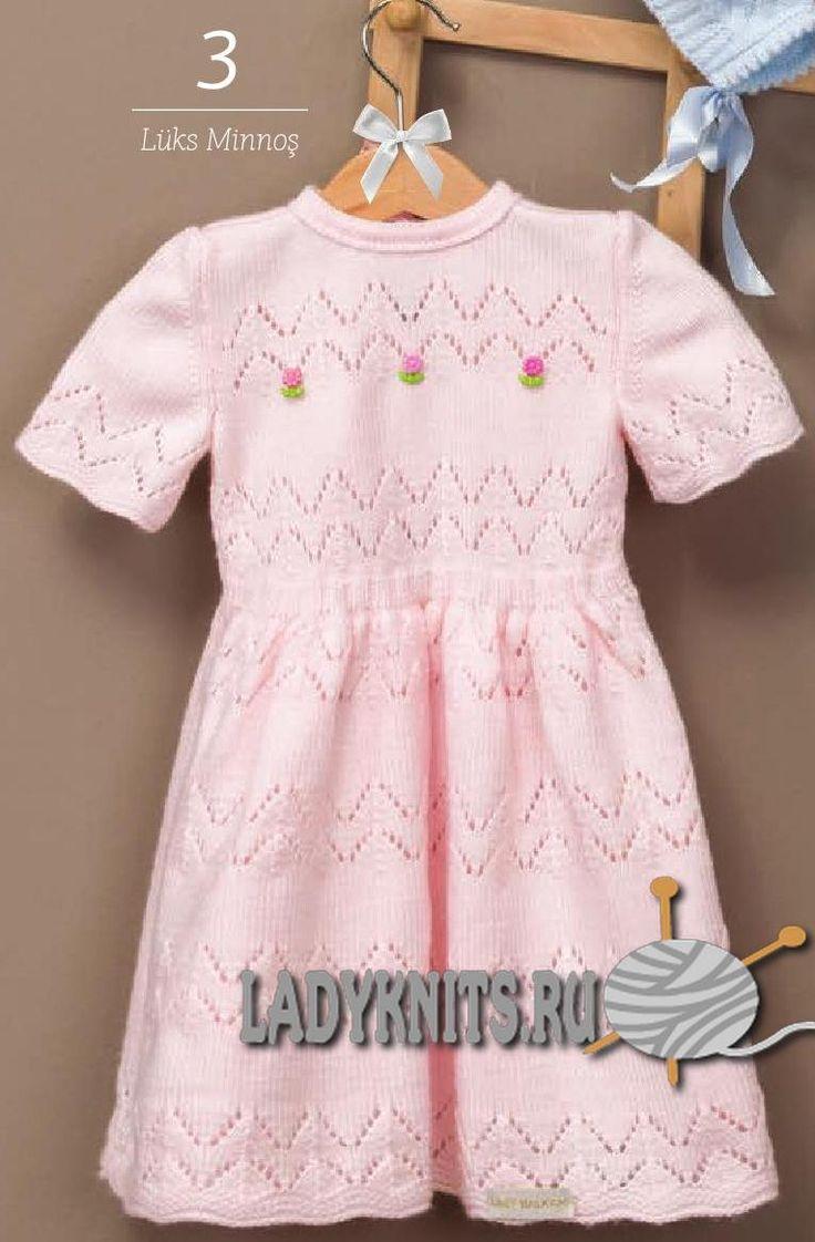 Нарядное детское ажурное платье спицами