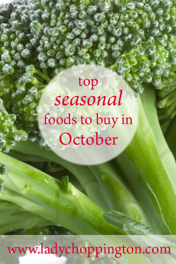Top seasonal foods to buy in October http://bit.ly/2dUeCOV