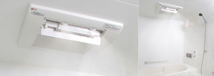 Misty Sauna Unit. home.tokyo-gas.co.jp Tokyo Gas: Gas equipment and facilities / mist sauna bathroom heating dryer, bathroom heater dryer