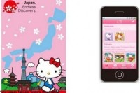 Play with hello kitty on your Smartphone in Japan. They say it is a mindblowing experience, but I would beg to differ than the real thing is just as nice. However, for people looking for an affordable option to getting your hello kitty on, this is one approach not to mention a great way to pass time on a two hour train ride back from work. What Would Tokyoites Do given a chance to play with little digital kitties. Get a Smartphone!? Maybe... But still, is that the best option? Maybe for…