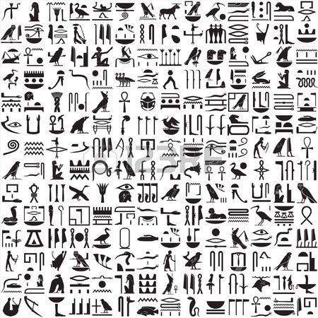 Alten gyptischen Hieroglyphen Lizenzfreie Bilder
