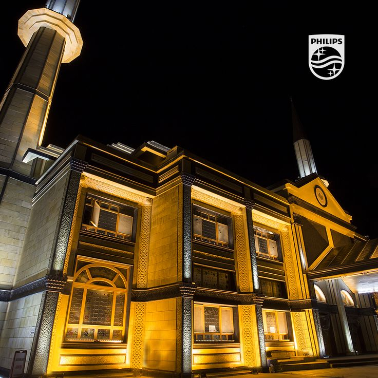 Discover how a lighting masterplan harmonized historical and modern architectures in Turkey's capital city, Ankara, for #cpl2014 philips.to/AnkaraPinterest