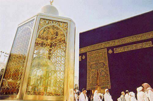 Biro haji terbaik  yang berada di Negara ini begitu banyak sekali. Haji merupakan sebuh ibadah yang telah memiliki ketentuan serta tuntunan yang telah Allah syariatkan kepada semua hambanya di muka bumi ini.