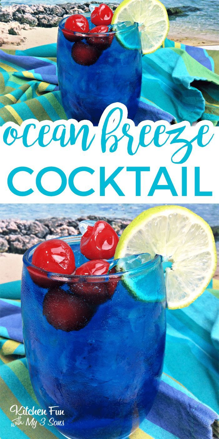 Ocean Breeze Cocktail recipe – love making this drink in the summer! #cocktail #…