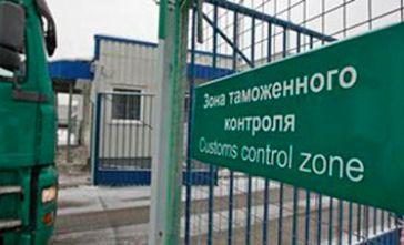 Ржевский таможенный терминал ОПЦИОН. Услуги Таможенного терминала