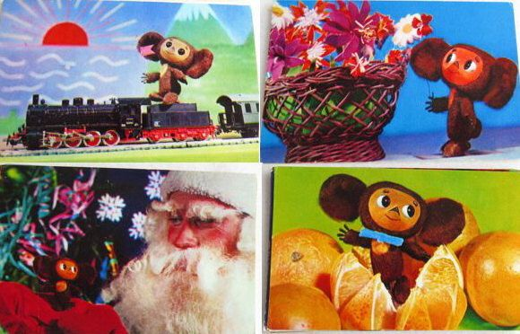 Full Set of 15 rare postcards with cover, Cheburashka welcome you, 1975, Soviet Vintage, Animation, Cartoon Heroes, Collectible Card by VintageSSSR on Etsy https://www.etsy.com/listing/271295568/full-set-of-15-rare-postcards-with-cover