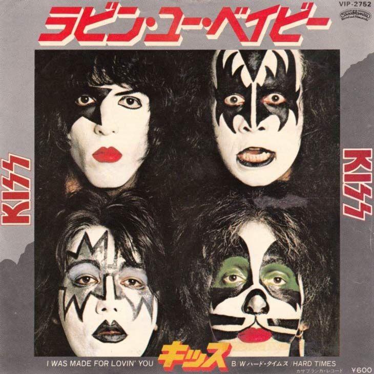 僕のファーストキッスは、ラヴィン・ユー・ベイビー!   1979年   リマインダー - 80年代音楽エンタメコミュニティ、記憶を揺さぶるタイムライン - Re:minder