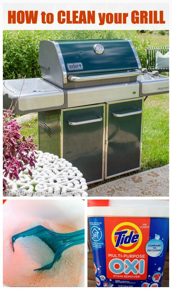 HOW TO CLEAN STAINLESS STEEL GRILL Tide OXI #Tidethat #Brightideas @homedepot