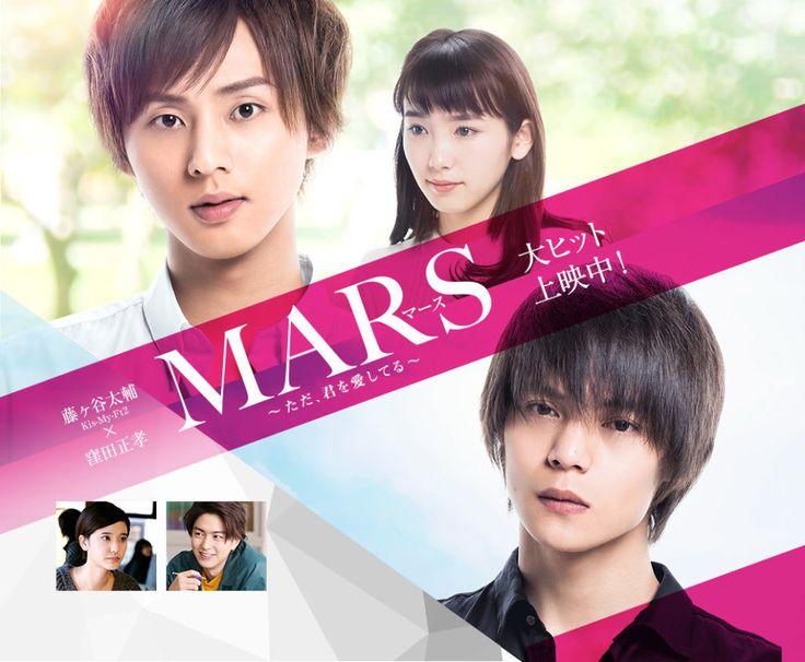 MARS: TADA, KIMI WO AISHITERU (MARS~ただ, 君を愛してる~) | ARTFORIA.COM  Review Film Jepang – Kira Aso (Marie Iitoyo) adalah seorang siswa SMA yang memiliki kepribadian introvert. Saat masih kecil, ayahnya meninggal dalam kecelakaan mobil yang disebabkan oleh geng motor. Sekarang, dia membuat sketsa laut setiap hari selama liburan musim semi. Suatu hari, Rei Kashino (Taisuke Fujigaya) mengendarai sepeda motornya dan melihat Kira Aso membuat sketsa laut. Dia duduk di sampingnya. Kira tidak terbiasa…