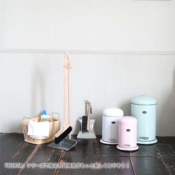 ゴミ箱「BIERTA(ビエルタ)」ペダルビン(3L)【ごみ箱...|お風呂のソムリエSHOP!【ポンパレモール】