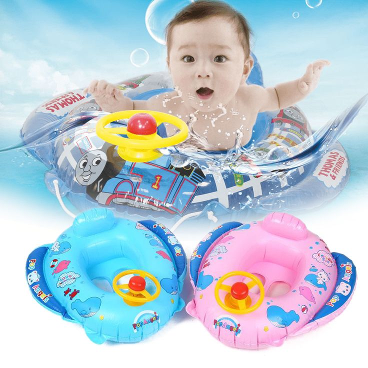 >> Click to Buy << Inflatable Pool Swim Float Boat Infant Chair Swimming With Wheel Horn Blue/Pink #Affiliate