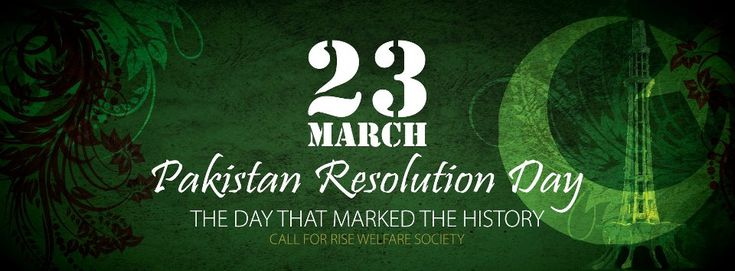23 March 2012: Pakistan Resolution Day!~ | CFRian Ads ...