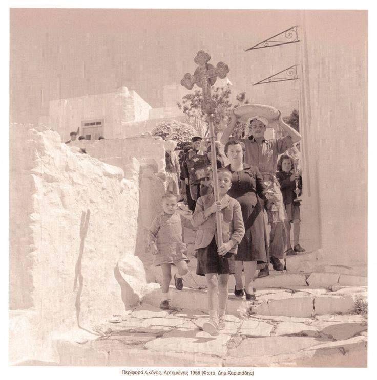 ΣΙΦΝΟΣ 1956 ΛΙΤΑΝΕΙΑ ΦΩΤΟΓΡΑΦΙΑ ΔΗΜΗΤΡΗΣ ΧΑΡΙΣΙΑΔΗΣ