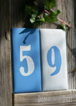 Номер для дачного дома