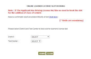 Telangana State Driving License LLR Test Slot Booking online, Telangana State Driving License LLR Test Slot Booking online for new learner, Telangana State Driving License LLR Test Slot Booking online for Hyderabad,Adilabad, Nizamabad, Warangal, Karimnagar, Ranga Reddy, Medak, Khammam, Nalgonda, Mahaboobnagar