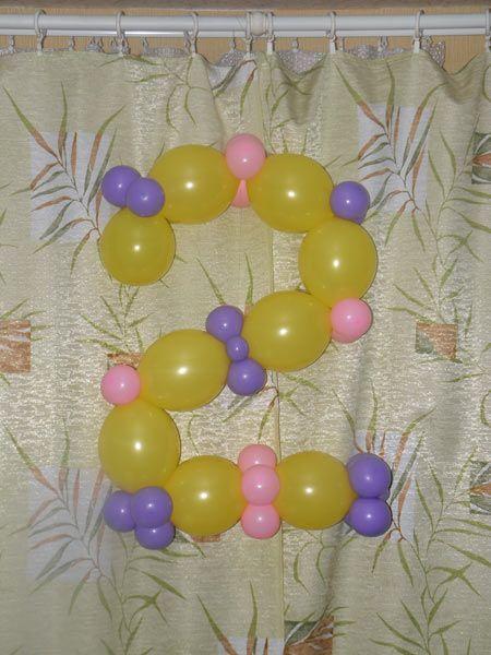 Цифра 2 из шариков своими руками
