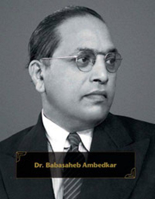 Dr. B. R. Ambedkar on Indian currency and RBI