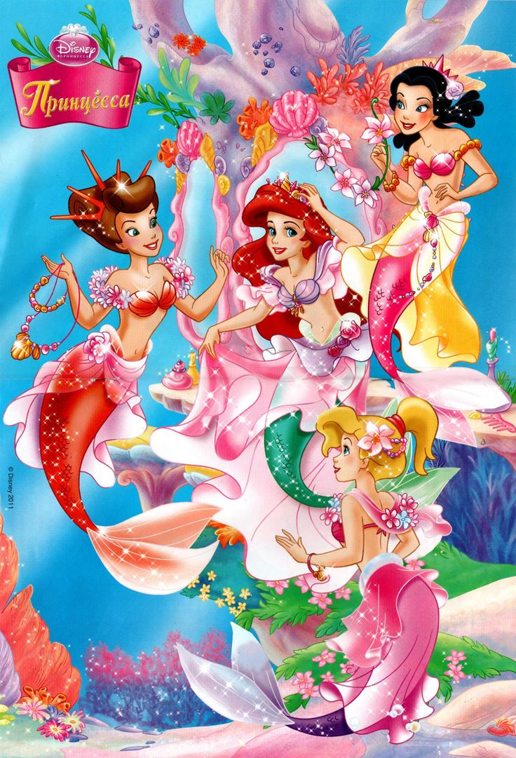 881 Best Images About Princess Ariel And Her Sisters On