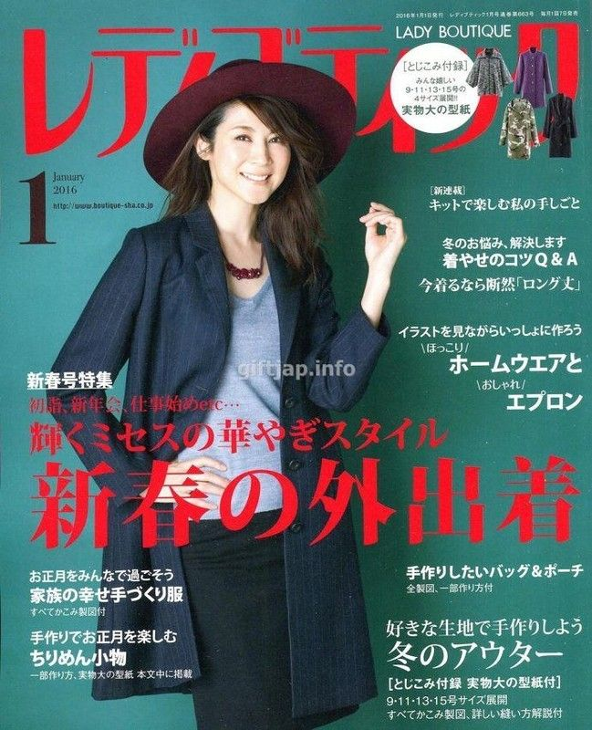 giftjap.info - Интернет-магазин | Japanese book and magazine handicrafts - Lady Boutique 2016-1