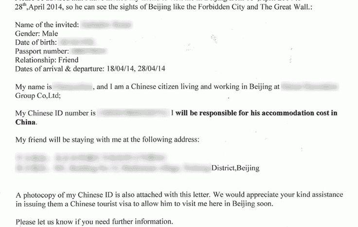 Sample Invitation Letter To Visit Canada Invitation Sample Pinterest - best of sample invitation letter for visitor visa for australia