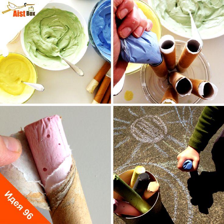 Предлагаем Вам и Вашему крохе сделать цветные мелки для рисования своими руками!