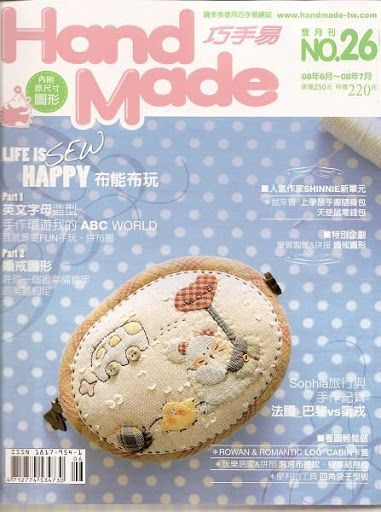 HandMade Craft Mag - Many small sewing projects.
