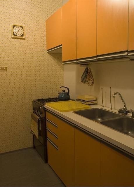 kitchen retro