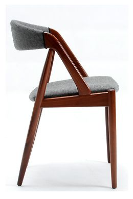 Holy crap I have four of these! Rescued from the garbage ... just need to recover them. Kai Kristiansen Dining Chair 1960's