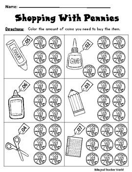 counting coins for kindergarten and first grade counting. Black Bedroom Furniture Sets. Home Design Ideas