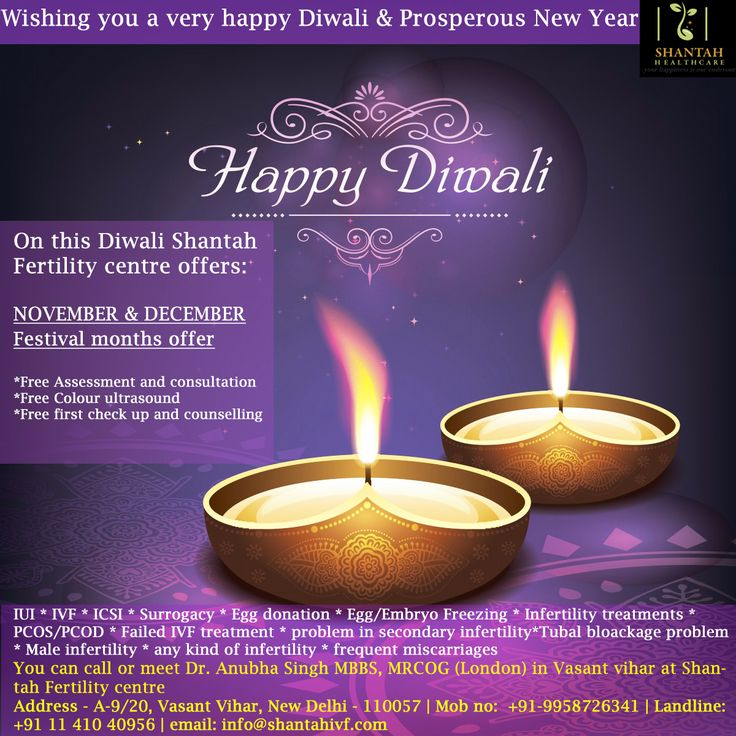 Wishing you a very happy Diwali & Prosperous New Year..www
