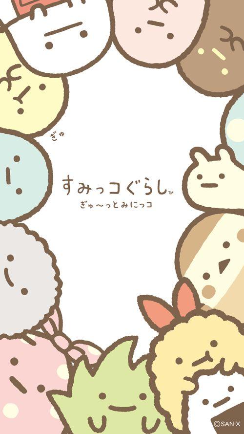 すみっコぐらし公式HPでは、スマホとPC用の壁紙ダウンロードしています♪ http://www.san-x.co.jp/sumikko/wall/ こちらからどうぞ。ここでしかもらえない壁紙です〜。 #すみっコ情報 #すみっコ公式HP